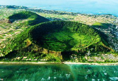 Gieng Tien Volcano